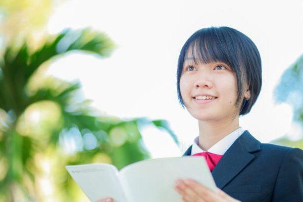 試験合格までの応援メッセージ【試験日まであと364日】決意するッ!