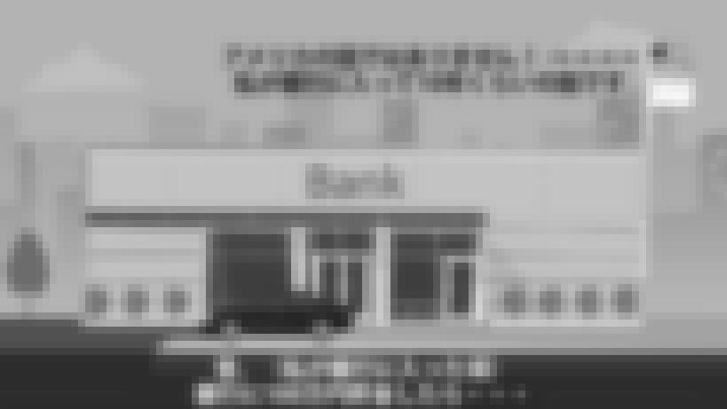 動画セミナー画像16