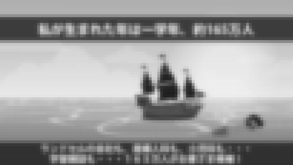 動画セミナー画像21