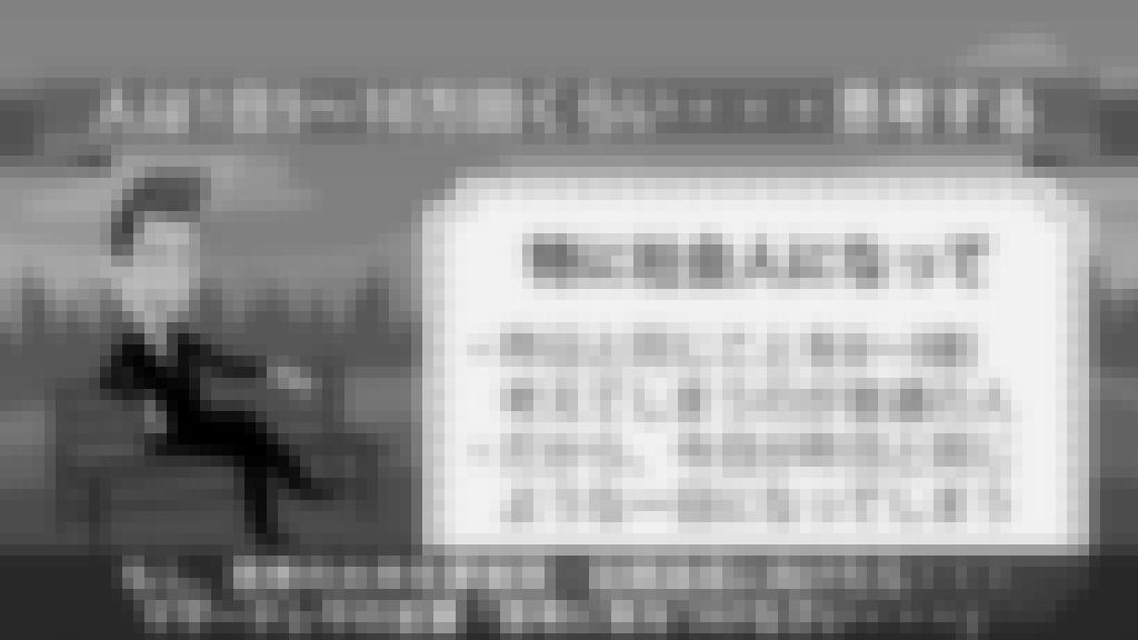 動画セミナー画像33