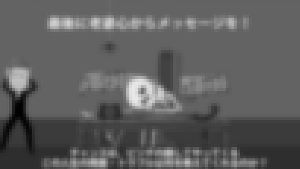 動画セミナー画像49
