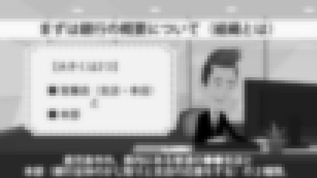 動画セミナー画像5