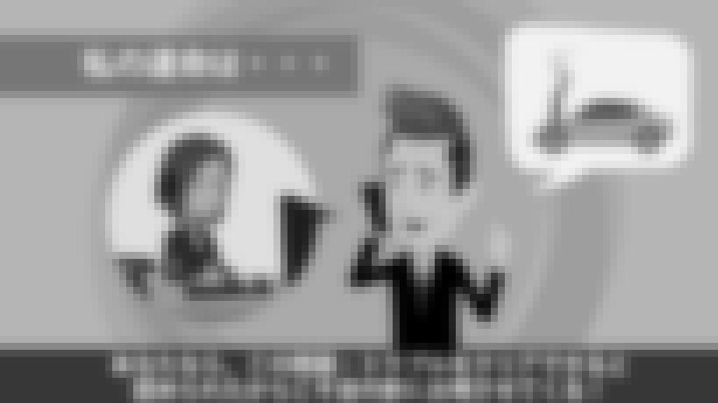 動画セミナー画像51
