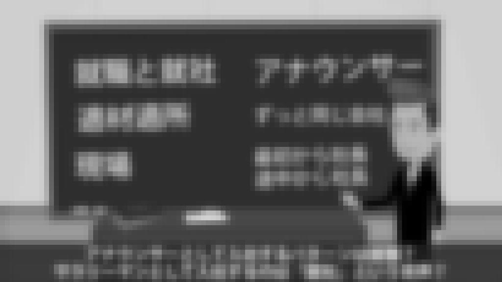 動画セミナー画像9